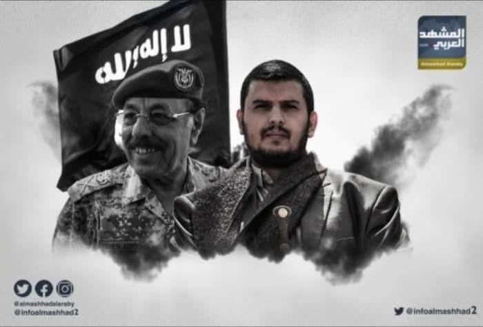 معسكر اللبنات والصفقة الحوثية - الإخوانية.. مزيدٌ من التآمر المفضوح