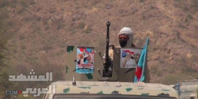 القوات الجنوبية تشتبك مع مليشيا الحوثي في الأزارق