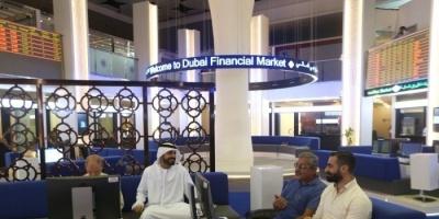"""""""دبي المالي"""" يشهد إقبالاً متزايداً على منصاته الإلكترونية"""