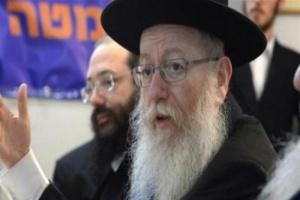 عاجل.. إصابة وزير الصحة الإسرائيلي وزوجته بـ«كورونا»
