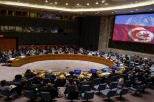 تونس تقدم مشروع قرار لمواجهة «كورونا»