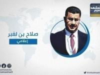 """بن لغبر: اجتماعات إخوانية سرية ينظمها """"العمراني"""" في عمان"""