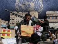 """""""الشرق الأوسط"""": سطو حوثي على المساعدات في حجة"""