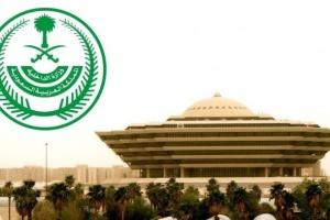 السعودية: حظر تجوال على مدار 24 ساعة في مكة والمدينة بسبب كورونا