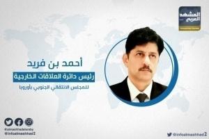 بن فريد يكشف خيانة إخوان اليمن خلال الـ5 سنوات الماضية