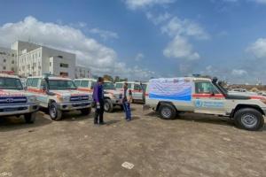 بتمويل إماراتي وسعودي.. 81 سيارة إسعاف و6 عيادات للجنوب