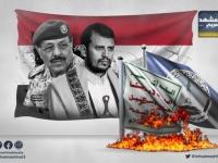 الشرعية الإخوانية = حرب طويلة وحوثيون باقون