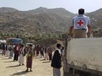 """21 ألفا يتسلمون مواد غذائية من """"الصليب الأحمر"""""""