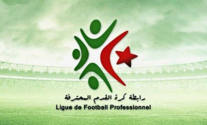 رابطة الدوري الجزائري تدعم جهود مكافحة كورونا بـ100 ألف دولار