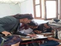 الشرق الأوسط: تحركات حوثية لسرقة حوافز 130 ألف معلم