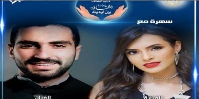 """اليوم.. الأوبرا المصرية تعرض حفل كارمن سليمان ومحمد الشرنوبي على """"يوتيوب"""""""