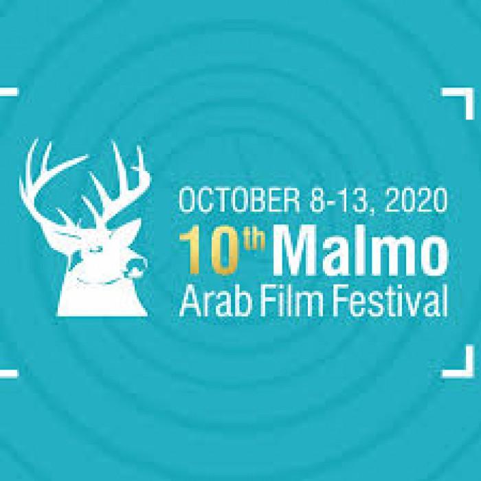 مهرجان مالمو السينمائي يعلن عن منحة تطوير الأفلام