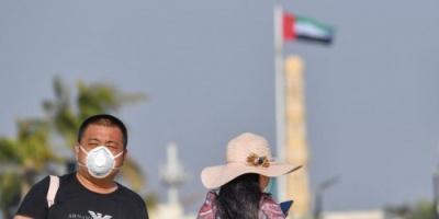 الإمارات تسجل 240 إصابة جديدة وحالة وفاة واحدة بكورونا