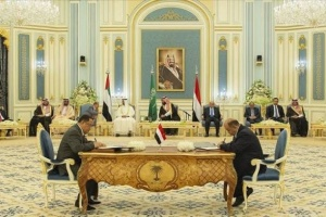 في ظل أزمة كورونا.. الإمارات تدعو إلى تنفيذ فوري لاتفاق الرياض