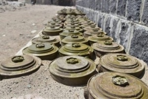 اليوم العالمي للتوعية بخطر الألغام.. نظرة على كابوس اليمن