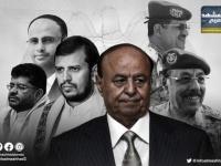 مأساة اليمن الإنسانية.. كيف صنعها النهب الحوثي والإخواني؟
