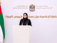 الإمارات تعلن عن حالة وفاة و241 إصابة جديدة بفيروس كورونا