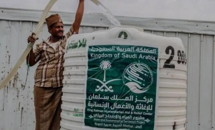 بدعم سعودي.. تزويد مديرية الخوخة بالمياه الصحية