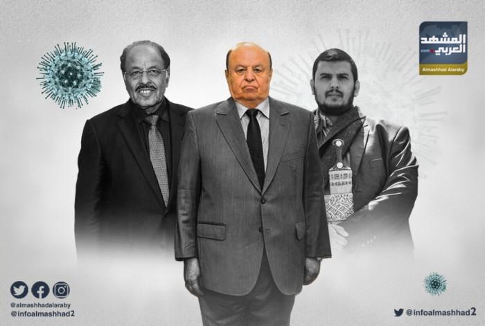 كورونا إيران والإخوان