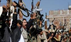 مليشيا الحوثي تفرج عن سجناء وتجار مخدرات وتبقي على معارضيها