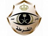 ضبط يمني في السعودية يبث شائعات عن توفر السلع