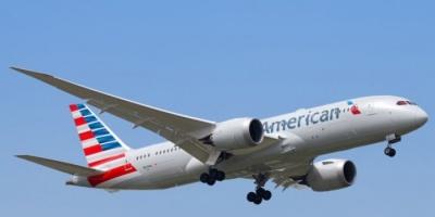 شركات الطيران الأمريكي تتكبد خسائر يومية بنحو 60 مليون دولار