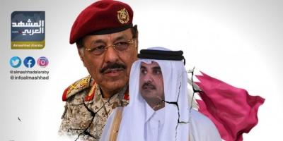 الدور القطري المشبوه.. يعادي الجنوب ويستهدف التحالف