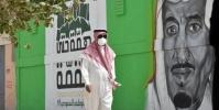 حصيلة جديدة لمصابي فيروس كورونا بالسعودية