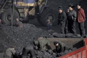 مصرع 11 شخصًا وإصابة 4 في انفجار منجم فحم بكولومبيا