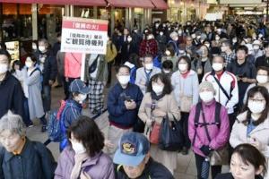 كوريا الجنوبية.. تسجيل 6 وفيات و81 حالة جديدة بـ«كورونا»