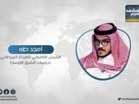 أمجد طه يُطالب بالكشف عن سر اختفاء أمير قطر