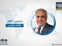 """""""زمن الظلم قصير"""".. لقور يتوقع اقتراب نهاية الحوثيين"""