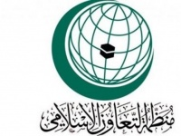 منظمة التعاون الإسلامي تعقد اجتماعًا افتراضيًا طارئًا على المستوى الوزاري
