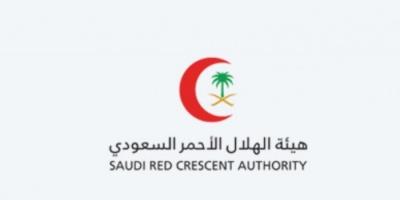 الهلال الأحمر السعودي: ننسق مع الأمن العام فيما يخص طلبات التنقل
