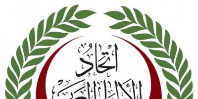 اتحاد الأطباء العرب يوجه رسالة بمناسبة الاحتفاء بيوم التمريض