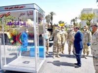 بحضور السيسي.. القوات المسلحة المصرية تستعرض أحدث الوسائل لمواجهة كورونا (صور)