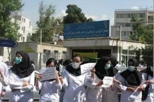 انتفاضة ممرضات تشتعل في إيران بسبب تجاهل الملالي لكورونا