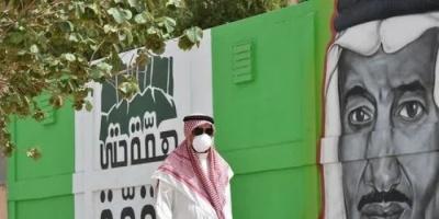 الصحة السعودية: الإصابة لا تقتصر على المسنين والشباب ضمن دائرة الخطر