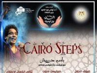 """الليلة.. محمد منير يحيي حفلًا على """"يوتيوب"""" بصحبة فرقة كايرو ستيبس"""