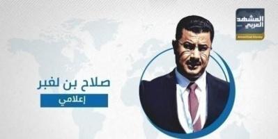 بن لغبر: هادي شكّل قواته لمحاربة الجنوب فقط وليس الحوثيين