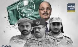 دعوة الشرعية الزائفة للنفير العام تستهدف الجنوب وليس صنعاء