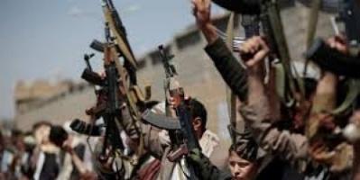 الحوثيون يختطفون 20 مواطنا شمال الحشاء