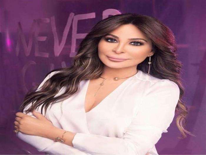 """""""رح نضل نغني كمان وكمان"""".. إليسا ترقص من داخل استوديو تسجيل ألبومها الجديد"""