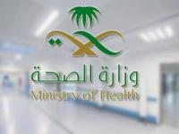 الصحة السعودية تعلن آخر إحصائية للوفيات والمصابين بكورونا