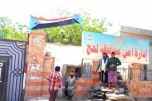 بعد نصف المحكومية.. الإفراج عن 3 سجناء في لحج