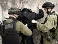 الأمن الإسرائيلي يعتقل مواطن بتهمة التخابر مع إيران