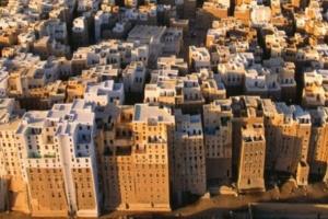 بنزاع على أرض.. مقتل نائب مدير الأمن السياسي بوادي حضرموت