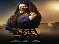 """محمد سامي يهنئ زوجته مي عمر على مسلسل """"الفتوة"""""""