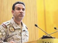 المالكي: نأمل في استجابة الحوثيين لوقف النار