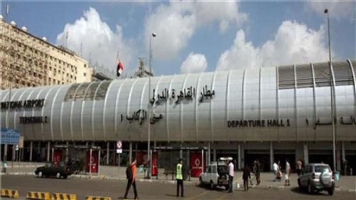 مطار القاهرة الدولي يستقبل رحلة استثنائية من نيجيريا